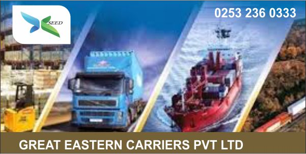 GREAT EASTERN CARRIERS PVT LTD