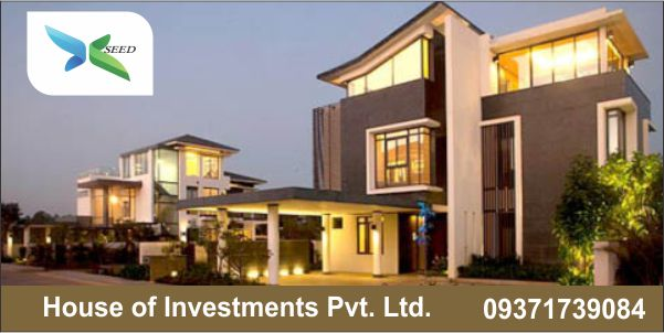 House of Investments Pvt. Ltd.