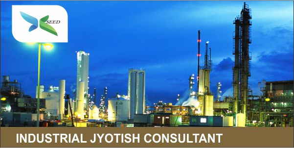 INDUSTRIAL JYOTISH CONSULTANT
