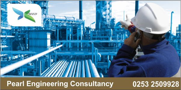 Pearl Engineering Consultancy (OA-39)