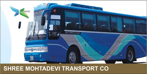 SHREE MOHTADEVI TRANSPORT CO