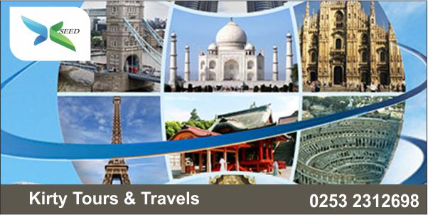 Kirty Tours & Travels