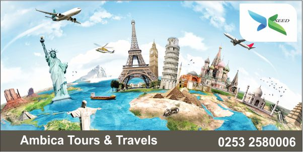 Ambica Tours And Travels