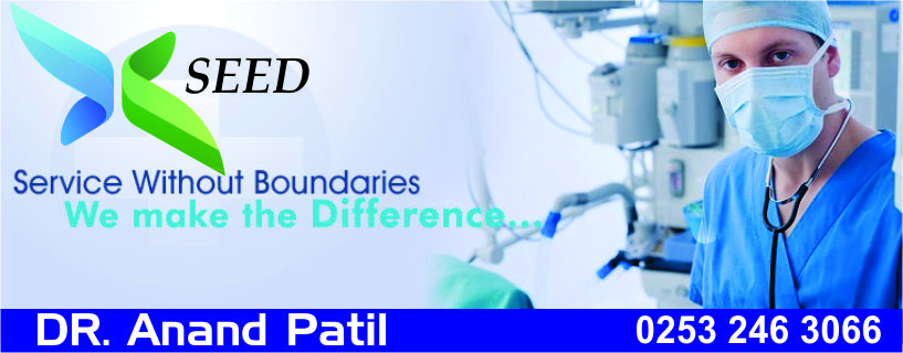 Dr Anand Patil