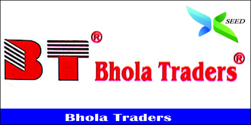 Bhola Traders