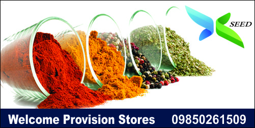 WELCOME PROVISION STORES