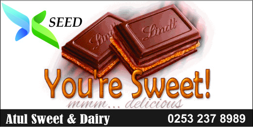 Atul Sweets & Dairy