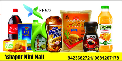 Ashapuri Mini Mall