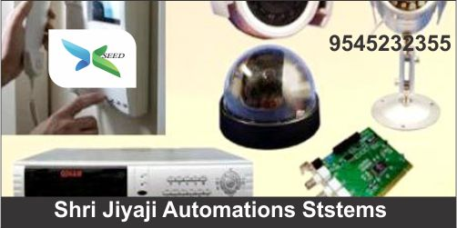Shri Jiyaji Automation Systems