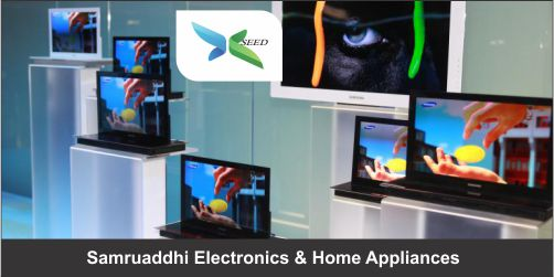 Samruddhi Electronics And Home Appliances