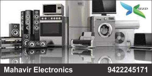 Mahavir Electronics