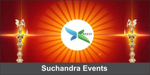 Suchandra Events