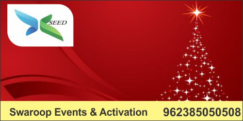 Swaroop Events And Activation