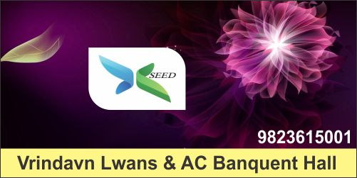 Vrindavan Lawns And Ac Banquet Hall