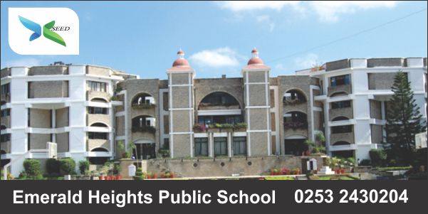 Emerald Heights Public School