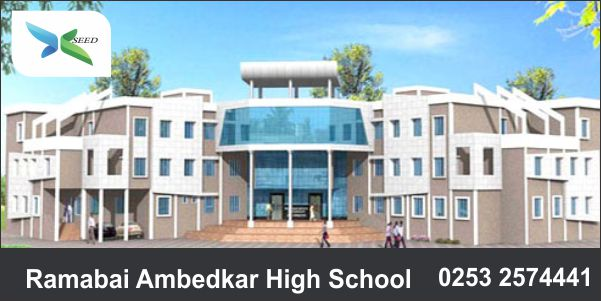 Ramabai Ambedkar High School