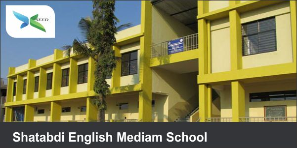 Shatabdi English Mediam School