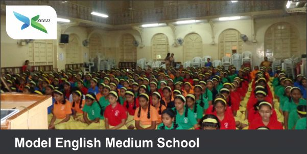 Model English Medium School