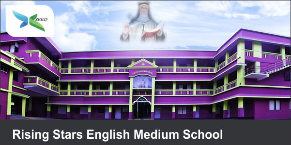 Rising Stars English Medium School
