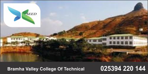 Bramha Valley College of Technical Education (Poly)