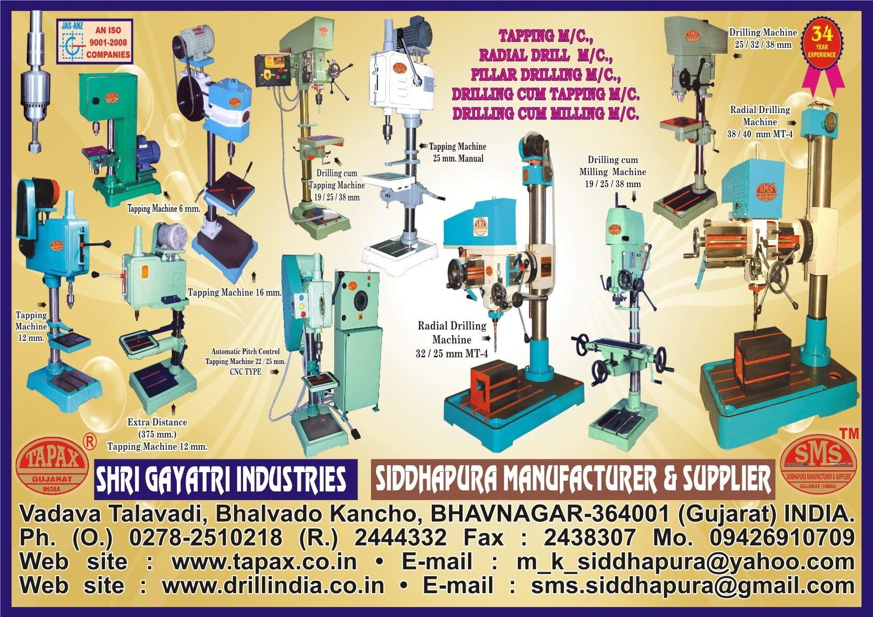 Pillar Drill Machine, Radial Drill Machine, Automatic Tapping Machine