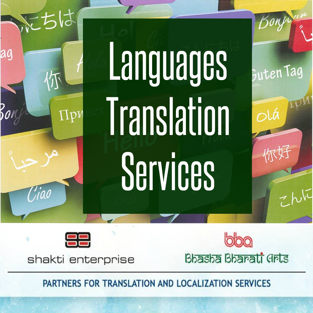 Bhasha Bharati Arts - Translation Services in India