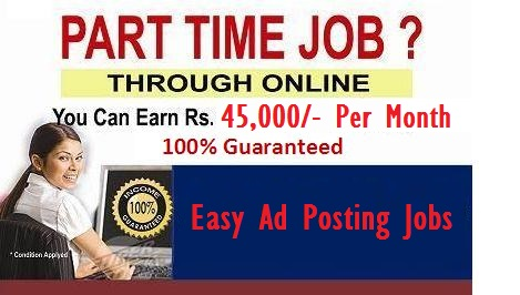 Dream of Genuine Online Job was not Easy Before.